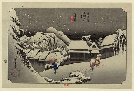歌川広重: Kanbara [2nd edition] - アメリカ議会図書館