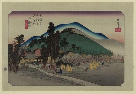 歌川広重: Ishiyakushi - アメリカ議会図書館
