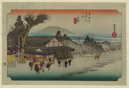 歌川広重: Ishibe - アメリカ議会図書館