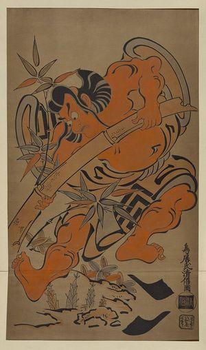 Torii Kiyomasu I: Gorō pulling up bamboo. - Library of Congress
