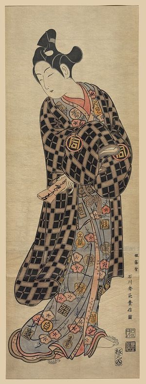 Ishikawa Toyonobu: [Passing a love letter] - Library of Congress