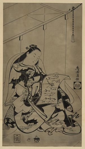 Torii Kiyomasu I: [Reading a love letter] - Library of Congress
