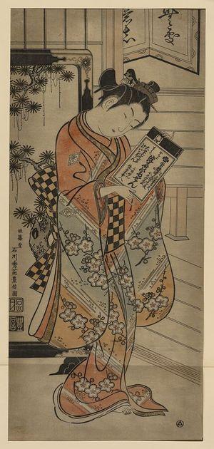 Ishikawa Toyonobu: [Beauty holding a book] - Library of Congress