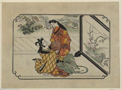 菱川師宣: [Two lovers embracing in front of a painted screen] - アメリカ議会図書館
