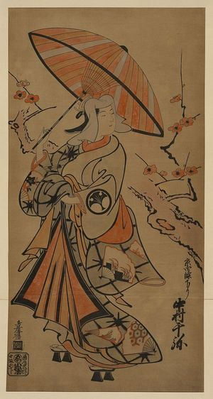 Torii Kiyomasu I: [A beauty with an umbrella] - Library of Congress