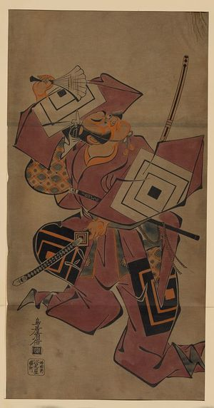Torii Kiyomasu I: [A popular hero, Shibaraku] - Library of Congress