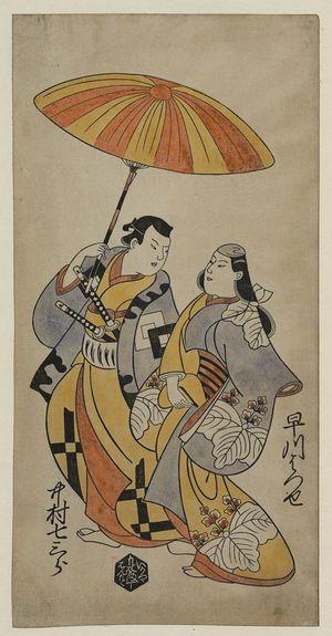 鳥居清信: [Two lovers under an umbrella] - アメリカ議会図書館