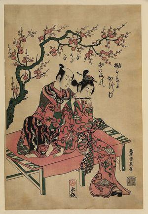 Torii Kiyohiro: [The harmonic couple] - Library of Congress