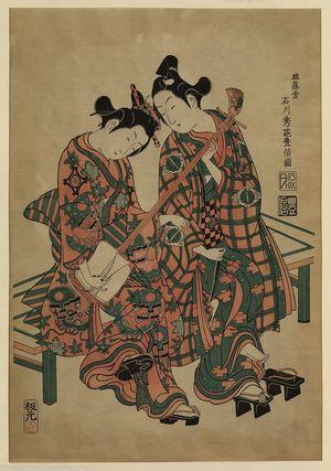 Ishikawa Toyonobu: [Two musicians seated on a bench, wearing geta] - Library of Congress
