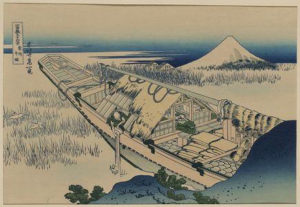 Katsushika Hokusai: Shibori of Jōshū. - Library of Congress