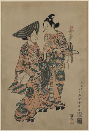 石川豊信: The actors Onoe Kikugorō and Nakamura Kiyosaburō. - アメリカ議会図書館