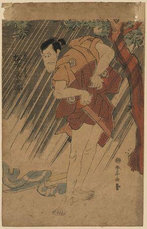 Katsukawa Shunsen: Gathering salt. - Library of Congress
