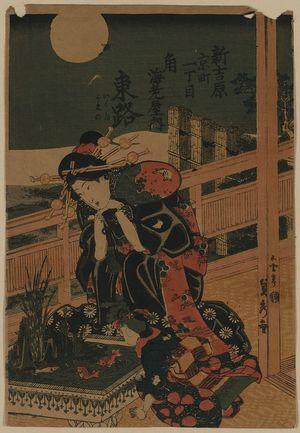 歌川貞秀: The courtesan Azumaji of Kadoebi-ya. - アメリカ議会図書館
