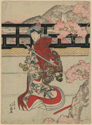 Shunbaisai Hokuei: The actor Nakamura Tomijūrō in the role of Shizuka Gozen. - Library of Congress