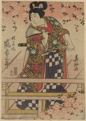 Shunkosai Hokushu: The actor Arashi Kichisaburō in the role of Sutewakamaru. - Library of Congress