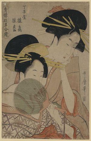 喜多川歌麿: The courtesans Hinatsuru and Hinamatsu of Chōji-ya. - アメリカ議会図書館