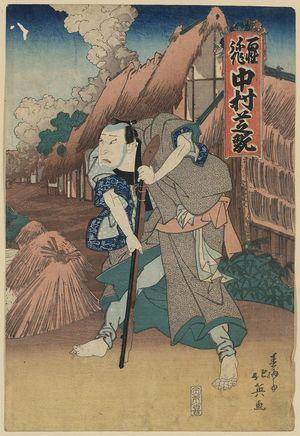 Shunbaisai Hokuei: Nakamura Shikan in the role of the farmer, Yasaku. - Library of Congress