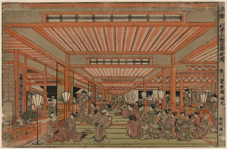 Utagawa Toyoharu: Perspective picture of cleaning out in Shin-Yoshiwara. - Library of Congress