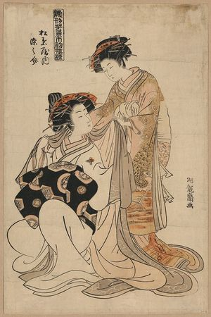 Isoda Koryusai: The Courtesan Somenosuke of Matsuba-ya. - Library of Congress