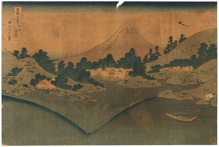 葛飾北斎: The water's surface at Misaka in Koshu. - アメリカ議会図書館