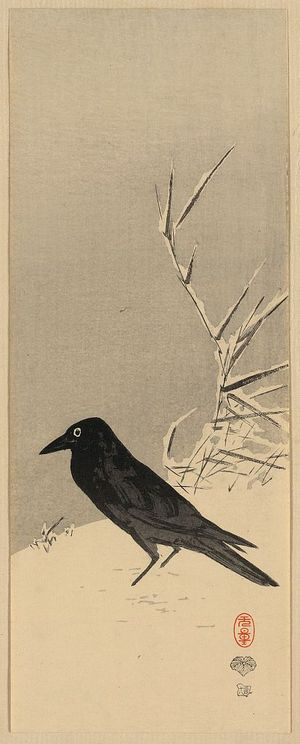 Bessho Eigon: Blackbird near reeds in snow. - アメリカ議会図書館