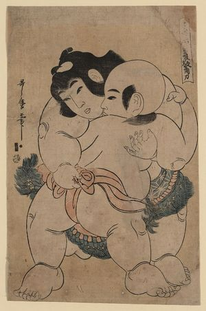 Utamaro II: A charming sumo match. - Library of Congress