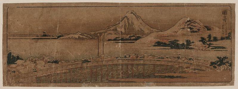 葛飾北斎: Okazaki - アメリカ議会図書館