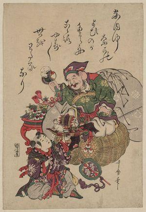 Utamaro II: The god of good fortune, Daikoku and Chinese children. - Library of Congress