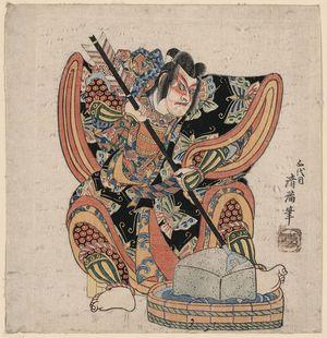 二代目鳥居清満: Yanone gorō - アメリカ議会図書館