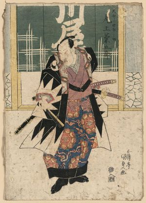 歌川豊国: The actor Onoe Kikugoro in the role of Ōboshi Yuranosuke. - アメリカ議会図書館