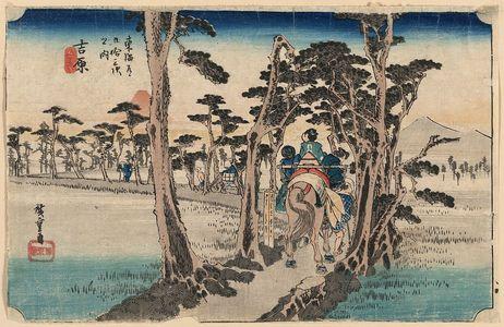 Utagawa Hiroshige: Yoshiwara - Library of Congress
