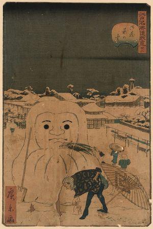 歌川広景: Snow at Onkuramae. - アメリカ議会図書館