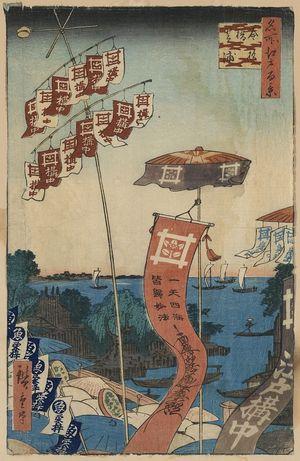 歌川広重: Kanasugi Bridge at Shibaura. - アメリカ議会図書館