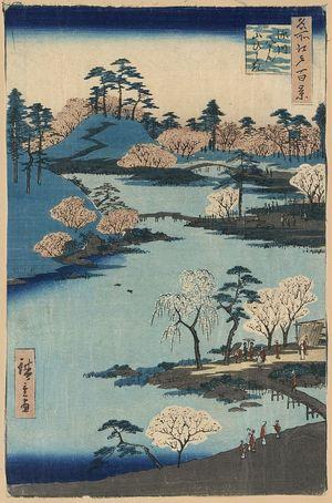 Utagawa Hiroshige: Open garden at Fukagawa Hachiman Shrine. - Library of Congress