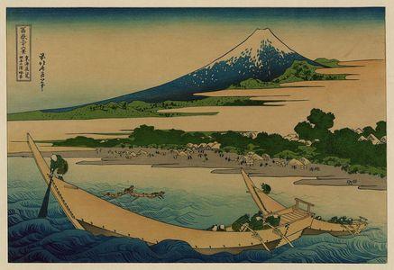 Katsushika Hokusai: A sketch of Tago Bay at Ejiri along the Tōkaidō. - Library of Congress