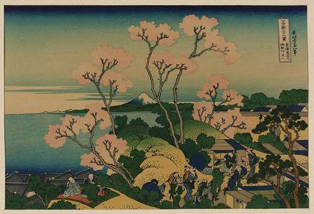 Katsushika Hokusai: [Goten-yama hill, Shinagawa on the Tōkaidō] - Library of Congress
