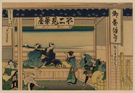 葛飾北斎: [Tōkaidō Yoshida] - アメリカ議会図書館