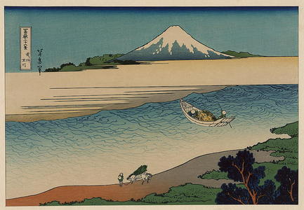 Katsushika Hokusai: [Bushū tamagawa] - Library of Congress