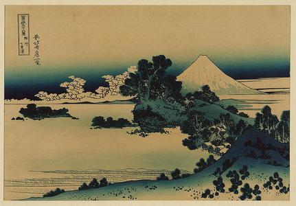 Katsushika Hokusai: [Soshū shichirigahama] - Library of Congress