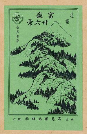 Katsushika Hokusai: [Pictorial envelope for Hokusai's 36 views of Mount Fuji series] - Library of Congress