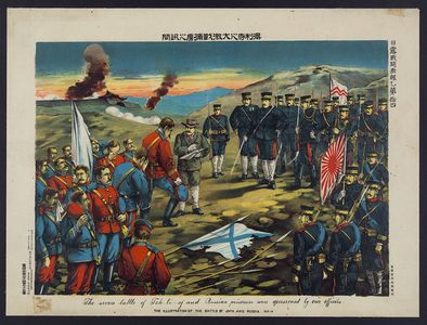 Kasai: The severe battle of Teh-li-sz and Russian prisoners were questioned by our officers -- the illustration of the battls of Japa and Russia no. 14 - Library of Congress