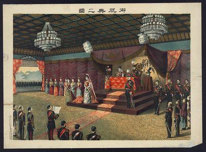 Kasai: [Wedding reception of Crown Prince Yoshihito and Princess Kujō Sadako] - アメリカ議会図書館