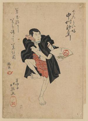Shunbaisai Hokuei: The actor Nakamura Utaemon in the role of Den Kaibō. - Library of Congress
