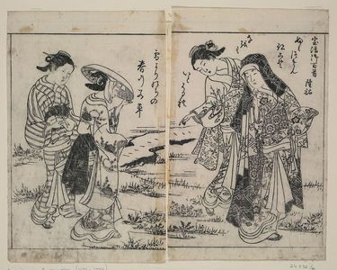 Nishikawa Sukenobu: [Ladies in the country] - Library of Congress