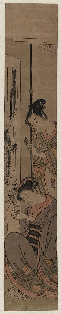 Isoda Koryusai: Woman reading while a young man looks over her shoulder. - Library of Congress