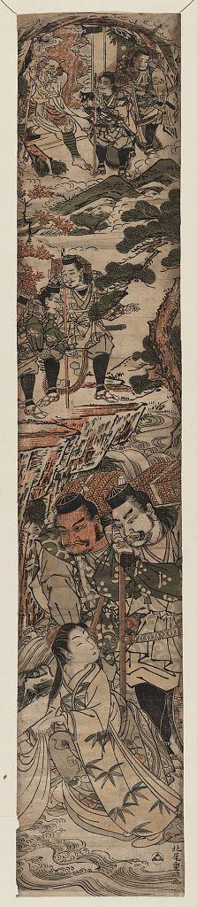 Kitao Shigemasa: The tale of Ōeyama. - Library of Congress