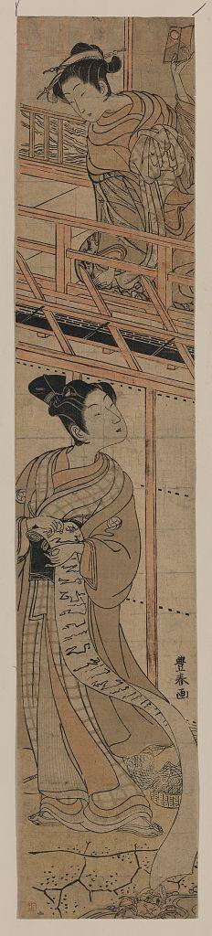 Utagawa Toyoharu: A modern version of act seven from the Kanadehon Chushingura. - Library of Congress