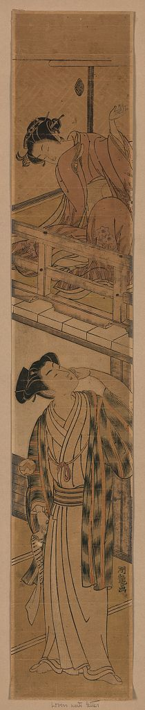 磯田湖龍齋: A modern version of act seven from the Kanadehon Chushingura. - アメリカ議会図書館