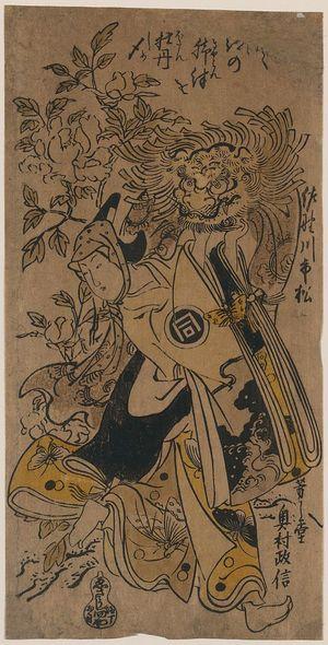 Okumura Masanobu: The actor Sanogawa Ichimatsu in the role of Shakkyō dancer. - Library of Congress