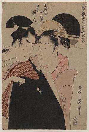 喜多川歌麿: Shirai Gonpachi and the courtesan Komuraski of the Miura-ya. - アメリカ議会図書館